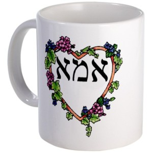 mother_heart_in_hebrew_mug